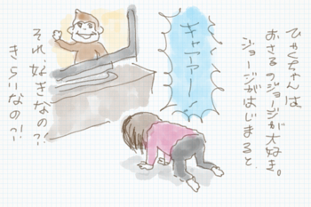 20160330.png