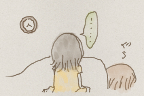 20160705-3.png