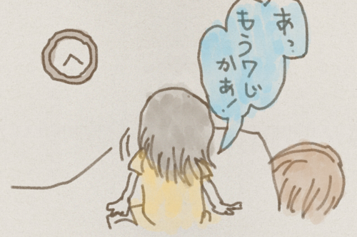 20160705-4.png