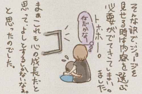 20160831-05.png